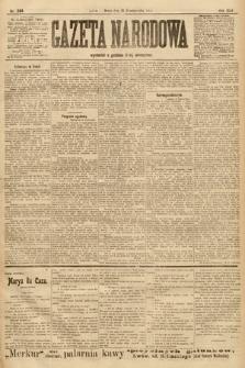 Gazeta Narodowa. 1905, nr244