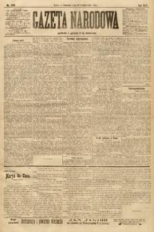 Gazeta Narodowa. 1905, nr245