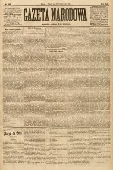 Gazeta Narodowa. 1905, nr246