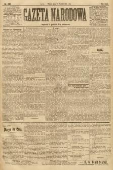 Gazeta Narodowa. 1905, nr249
