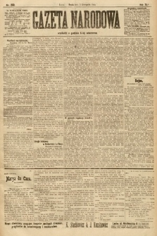 Gazeta Narodowa. 1905, nr250