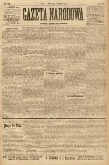 Gazeta Narodowa. 1905, nr252