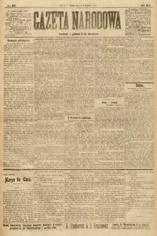 Gazeta Narodowa. 1905, nr255