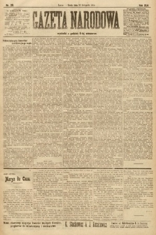 Gazeta Narodowa. 1905, nr261