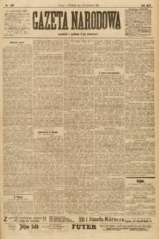 Gazeta Narodowa. 1905, nr265