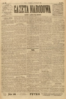 Gazeta Narodowa. 1905, nr268