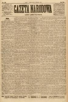 Gazeta Narodowa. 1905, nr270