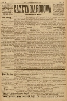 Gazeta Narodowa. 1905, nr281