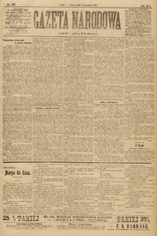 Gazeta Narodowa. 1905, nr282