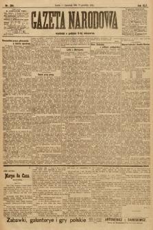 Gazeta Narodowa. 1905, nr284