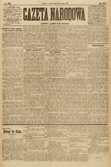Gazeta Narodowa. 1905, nr292