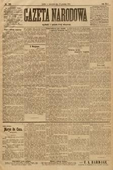 Gazeta Narodowa. 1905, nr295
