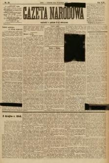 Gazeta Narodowa. 1906, nr 84