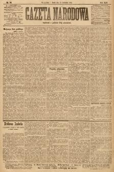 Gazeta Narodowa. 1904, nr84
