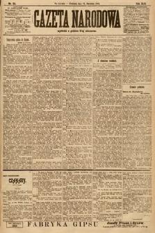 Gazeta Narodowa. 1904, nr94