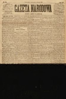 Gazeta Narodowa. 1904, nr184