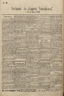 Gazeta Narodowa. 1900, nr63