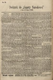 Gazeta Narodowa. 1900, nr77