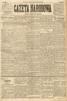 Gazeta Narodowa. 1904, nr238