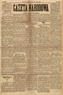 Gazeta Narodowa. 1904, nr260
