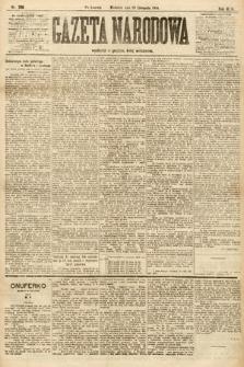 Gazeta Narodowa. 1904, nr266