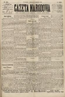 Gazeta Narodowa. 1900, nr284