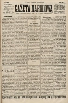 Gazeta Narodowa. 1900, nr295