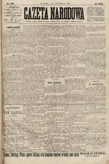 Gazeta Narodowa. 1900, nr296