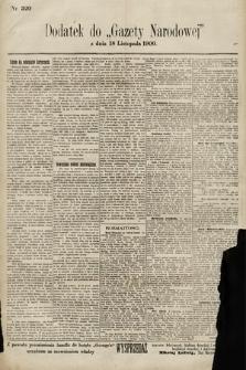Gazeta Narodowa. 1900, nr320