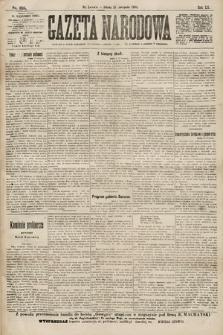 Gazeta Narodowa. 1900, nr325