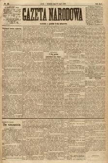 Gazeta Narodowa. 1906, nr161
