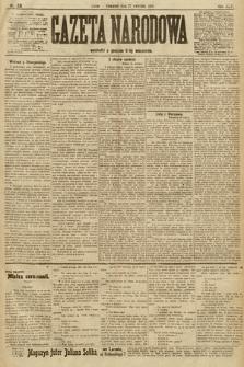 Gazeta Narodowa. 1906, nr216