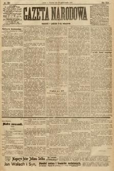 Gazeta Narodowa. 1906, nr237