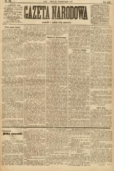 Gazeta Narodowa. 1906, nr238