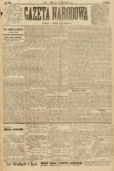 Gazeta Narodowa. 1906, nr244