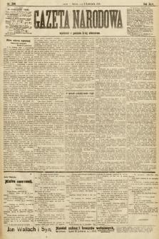 Gazeta Narodowa. 1906, nr246