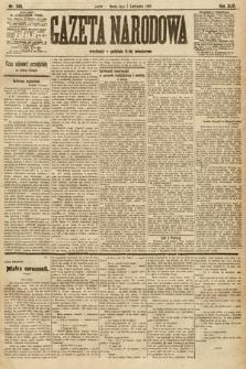 Gazeta Narodowa. 1906, nr249