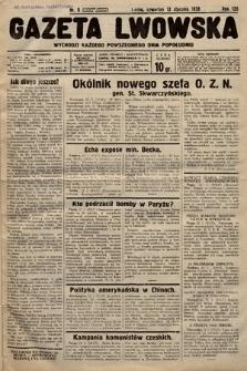 Gazeta Lwowska. 1938, nr8