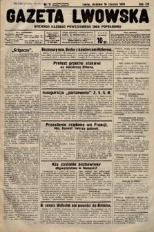 Gazeta Lwowska. 1938, nr11