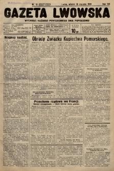Gazeta Lwowska. 1938, nr12