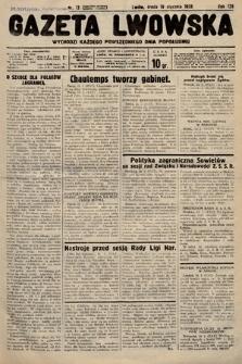 Gazeta Lwowska. 1938, nr13