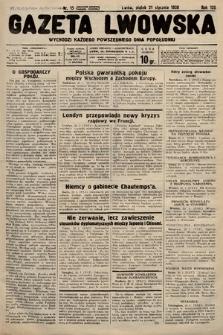 Gazeta Lwowska. 1938, nr15