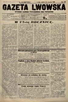 Gazeta Lwowska. 1938, nr16