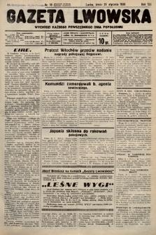 Gazeta Lwowska. 1938, nr19