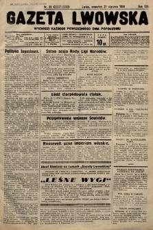 Gazeta Lwowska. 1938, nr20