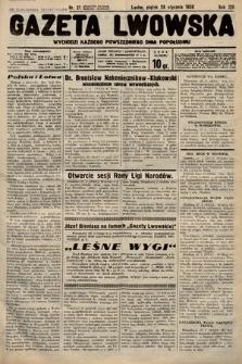 Gazeta Lwowska. 1938, nr21