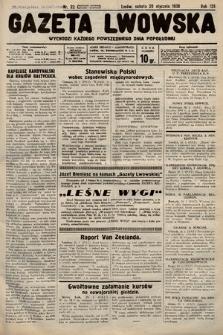 Gazeta Lwowska. 1938, nr22