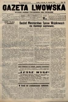 Gazeta Lwowska. 1938, nr23