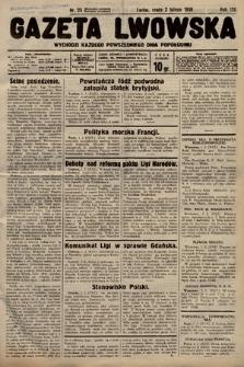 Gazeta Lwowska. 1938, nr25