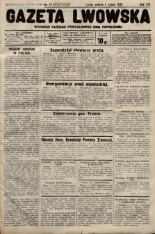 Gazeta Lwowska. 1938, nr27